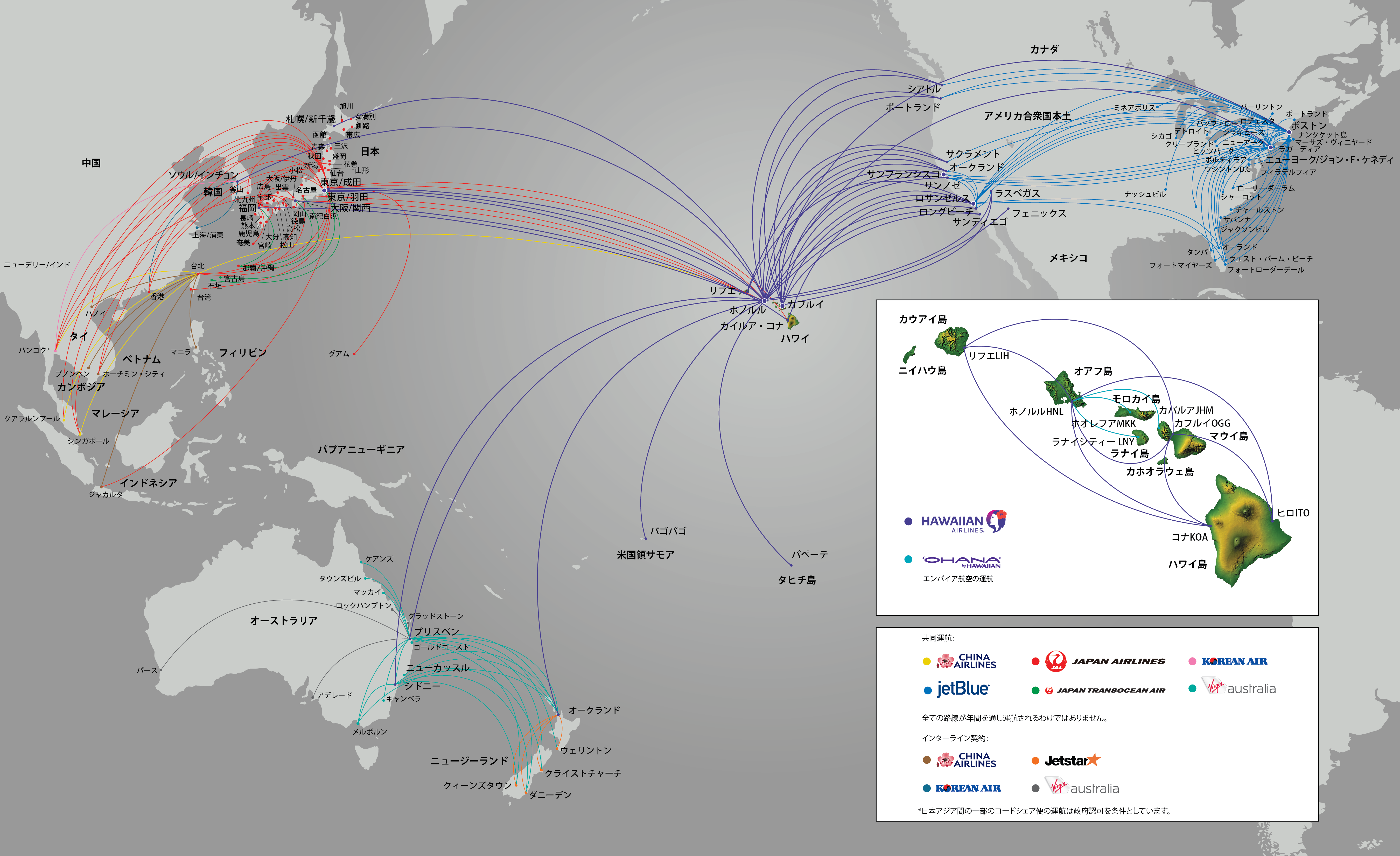 ハワイアン航空国際線路線図