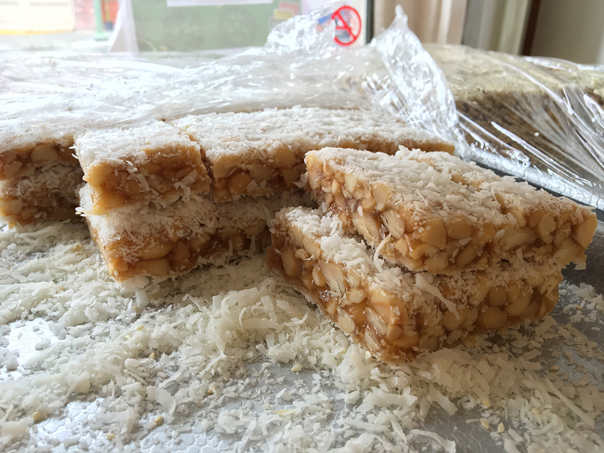 Mac Nut Candy Squares at the Sing Cheong Yuan Bakery